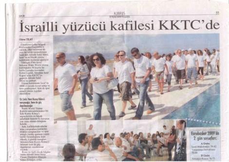 מחנה אימונים לשחייה מגיע לקפריסין