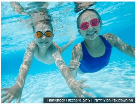 איך נדע שהילד שלנו יודע לשחות לבד