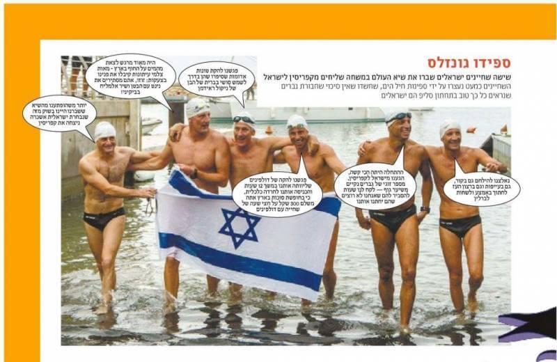 כתבה מצחיקה על השחיינים ששחו מקפריסין לישראל