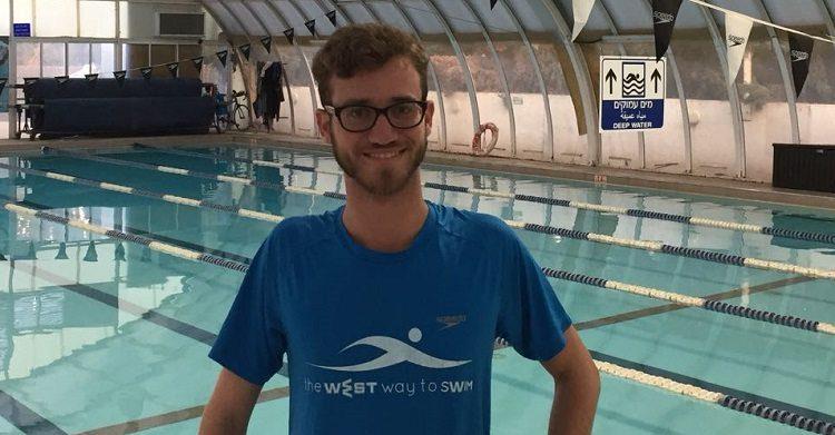 אורי זילברמן - מדריך שחייה