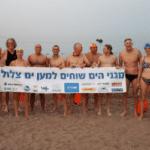 משחה מים פתוחים ישראל